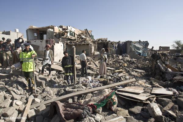 airstrike-irin